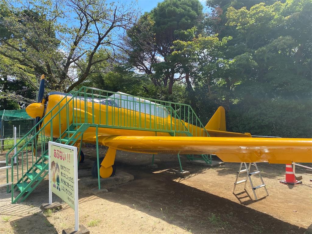 f:id:HIROAKI-ISHIWATA:20200911125317j:image