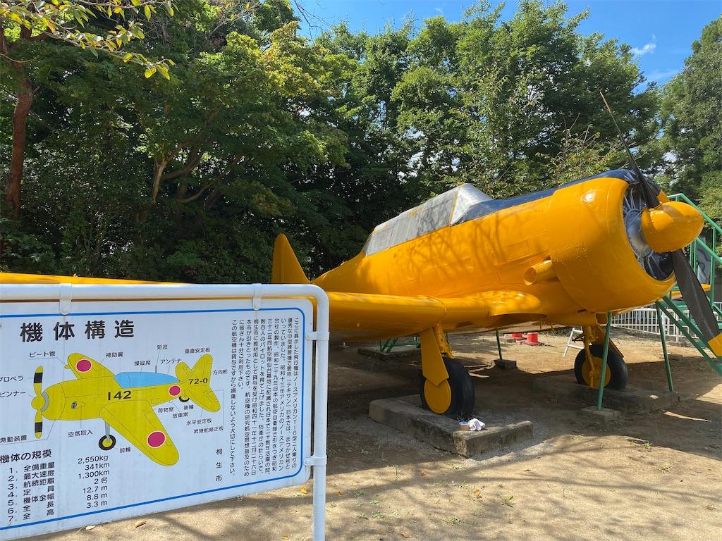 f:id:HIROAKI-ISHIWATA:20200911125703j:image