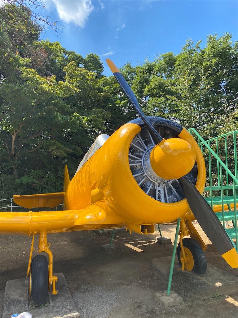 f:id:HIROAKI-ISHIWATA:20200911125715j:image