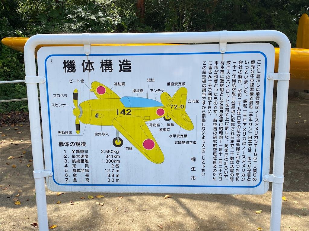 f:id:HIROAKI-ISHIWATA:20200911125754j:image