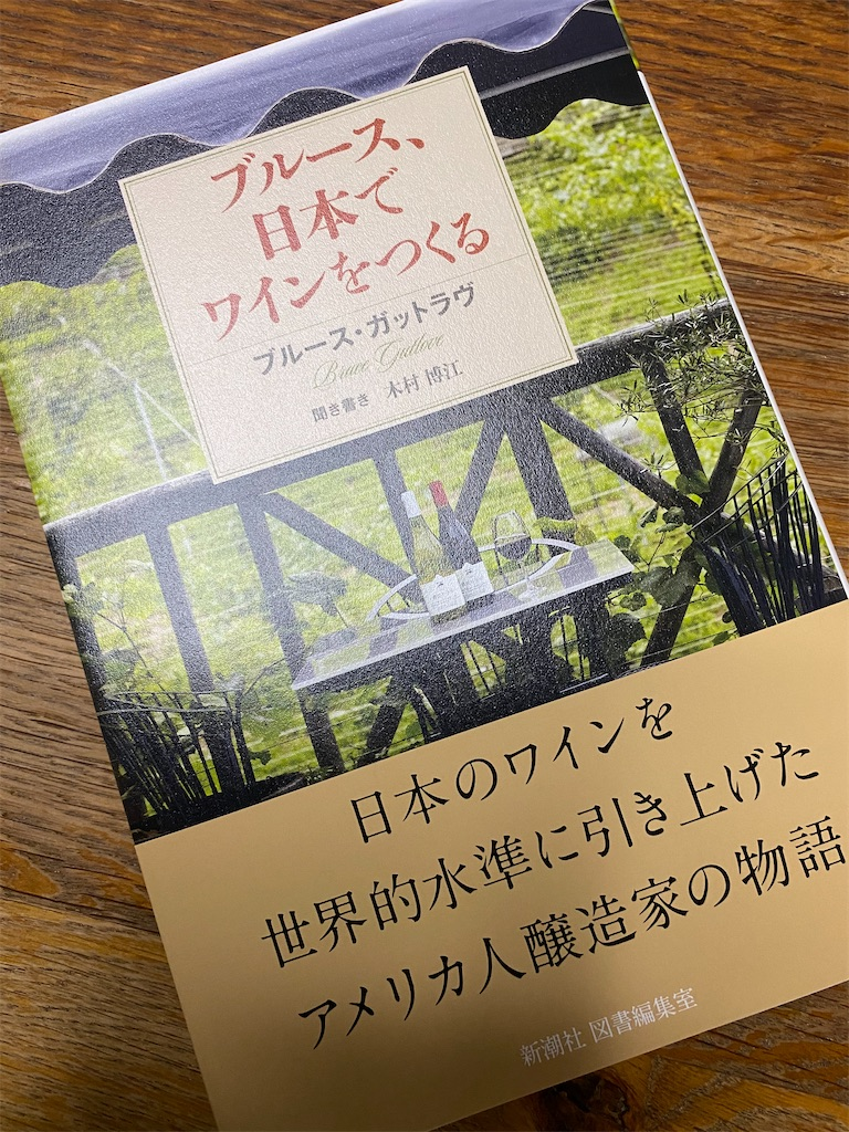 f:id:HIROAKI-ISHIWATA:20200912182500j:image