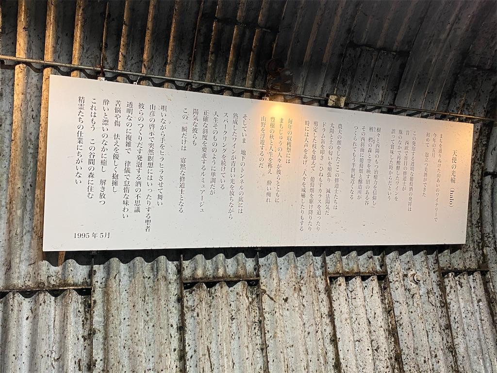 f:id:HIROAKI-ISHIWATA:20200912182520j:image
