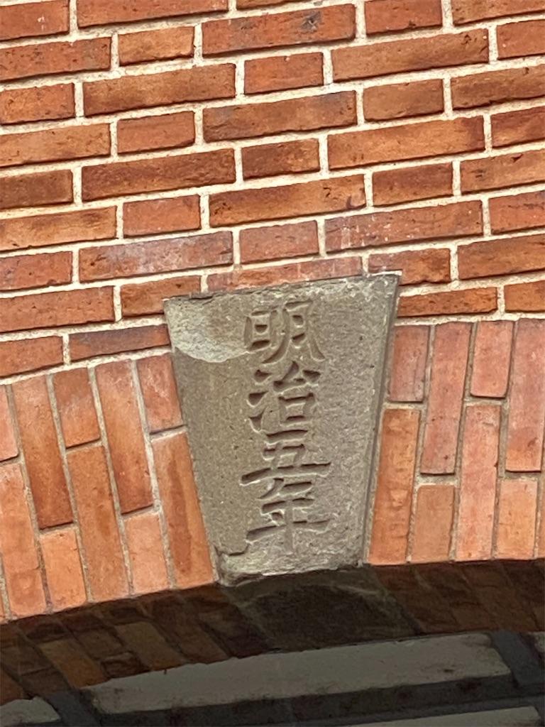f:id:HIROAKI-ISHIWATA:20200913174553j:image