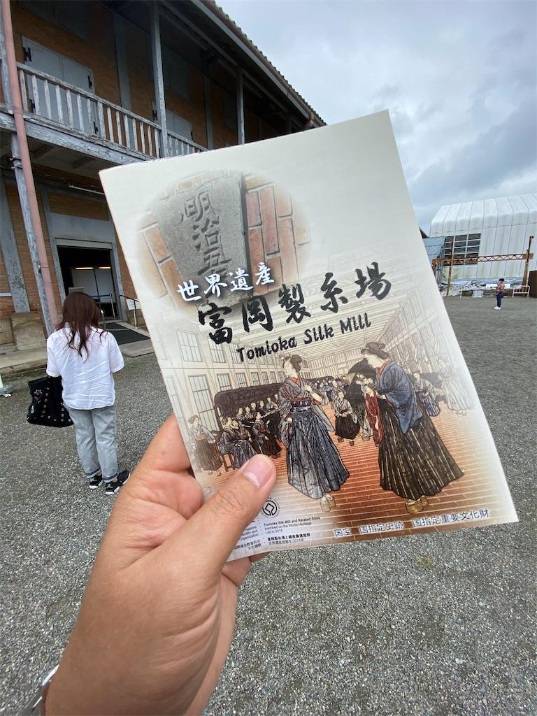 f:id:HIROAKI-ISHIWATA:20200913174646j:image