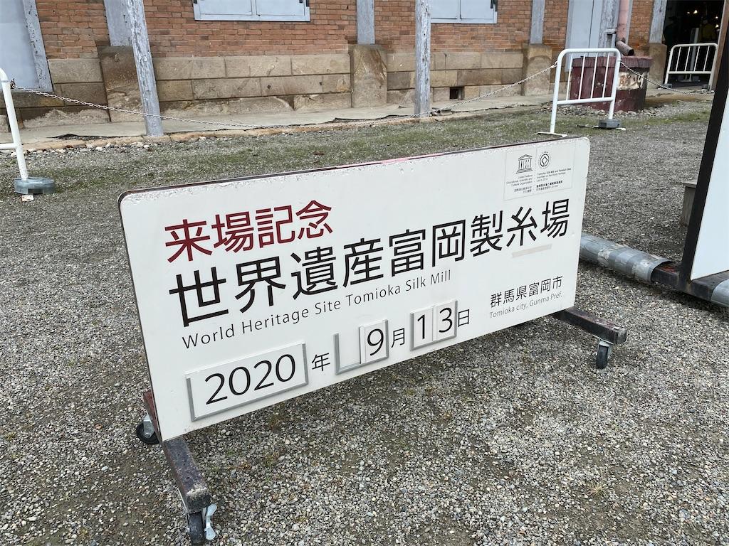 f:id:HIROAKI-ISHIWATA:20200913174802j:image
