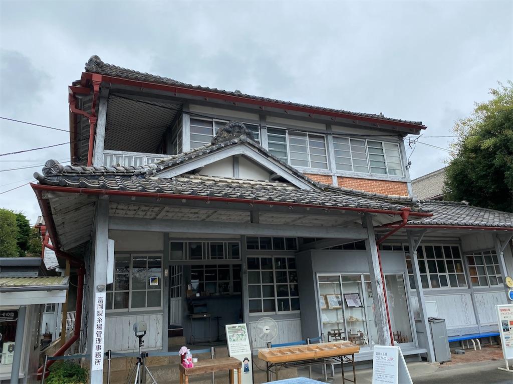 f:id:HIROAKI-ISHIWATA:20200913174853j:image