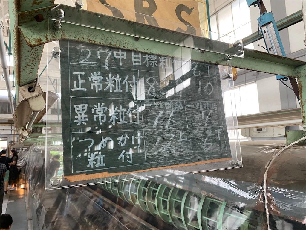 f:id:HIROAKI-ISHIWATA:20200913174940j:image