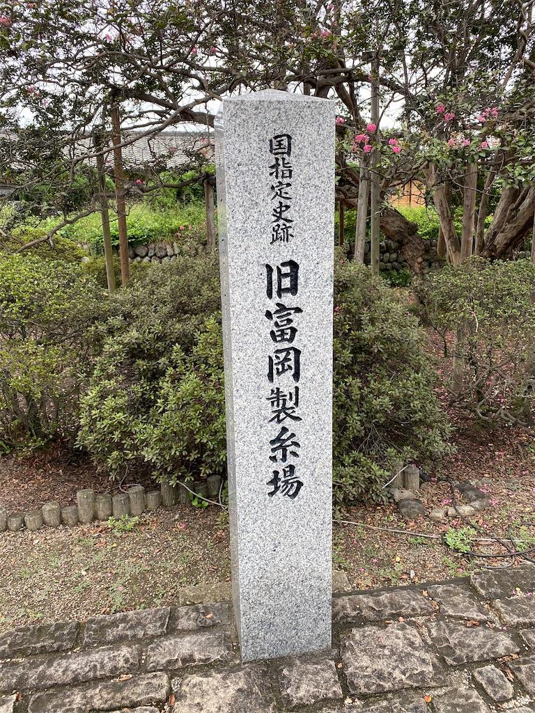 f:id:HIROAKI-ISHIWATA:20200913175112j:image