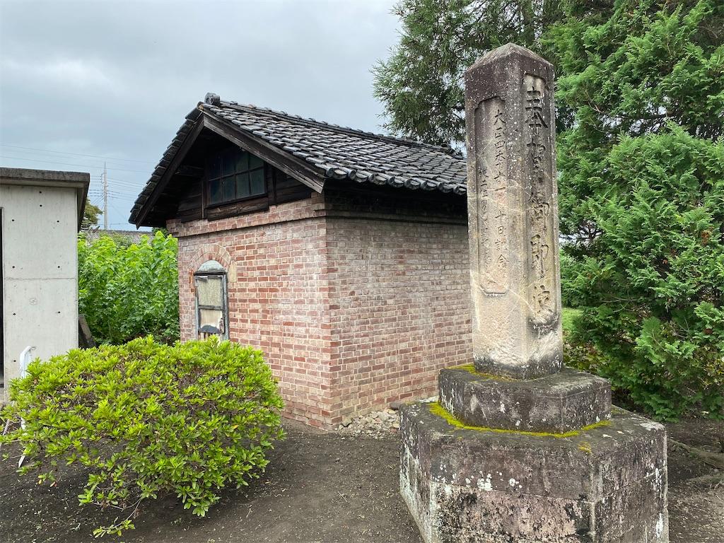 f:id:HIROAKI-ISHIWATA:20200913175318j:image