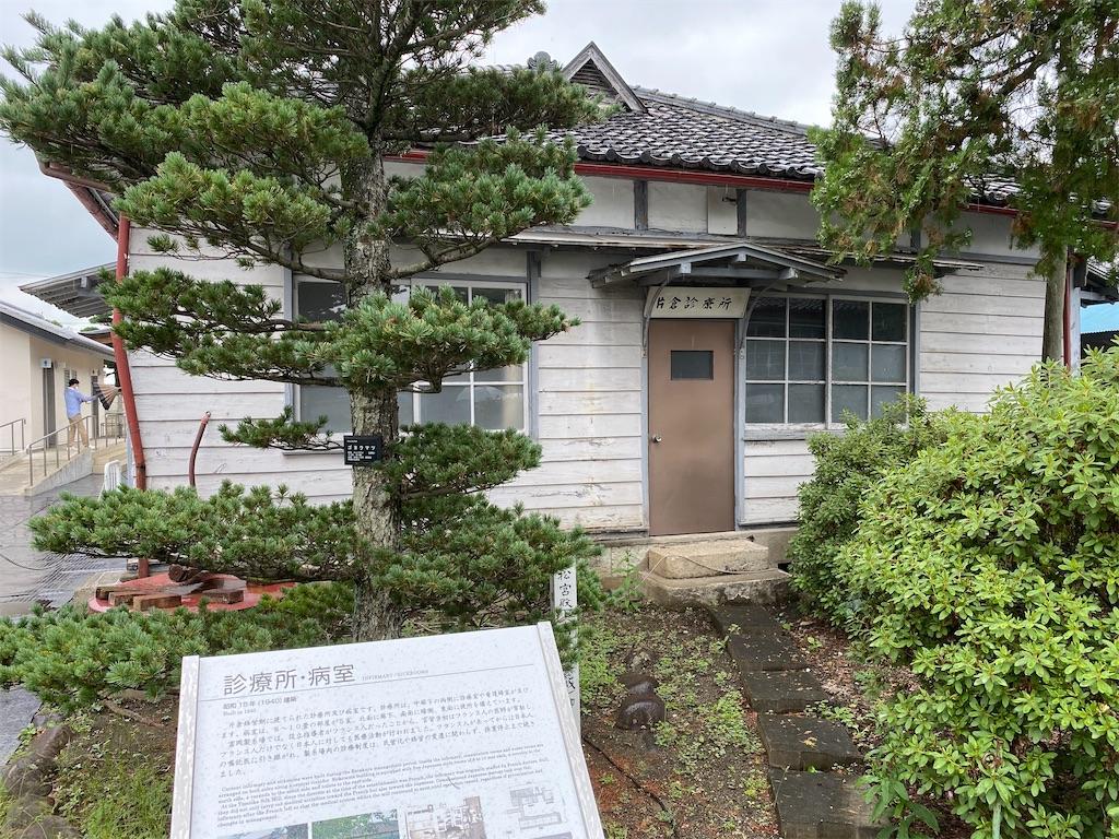f:id:HIROAKI-ISHIWATA:20200913175612j:image