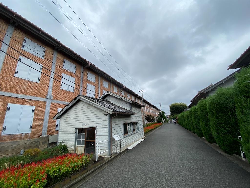 f:id:HIROAKI-ISHIWATA:20200913175637j:image