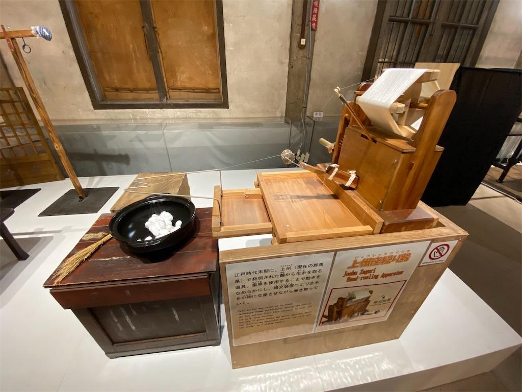 f:id:HIROAKI-ISHIWATA:20200913175717j:image