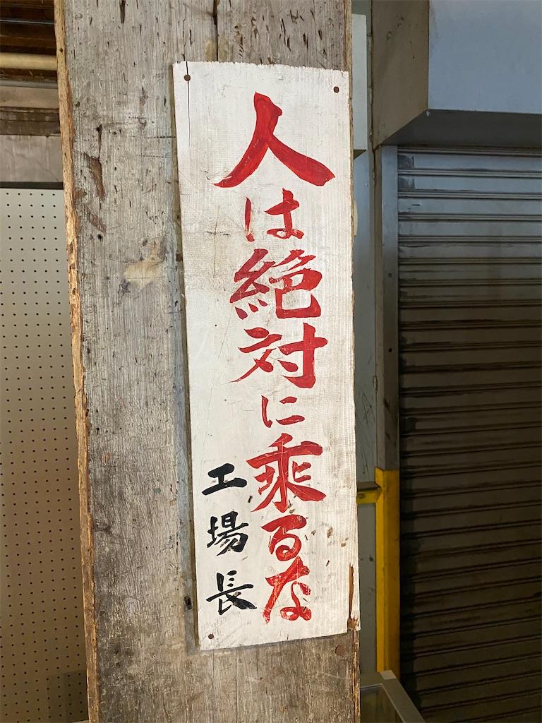 f:id:HIROAKI-ISHIWATA:20200913180611j:image