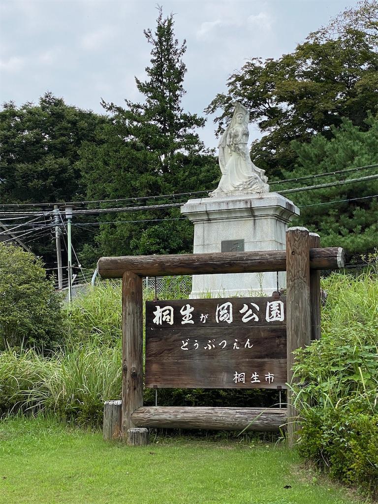 f:id:HIROAKI-ISHIWATA:20200916164733j:image