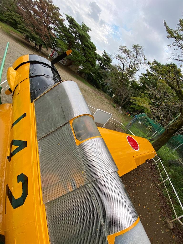 f:id:HIROAKI-ISHIWATA:20200916164743j:image