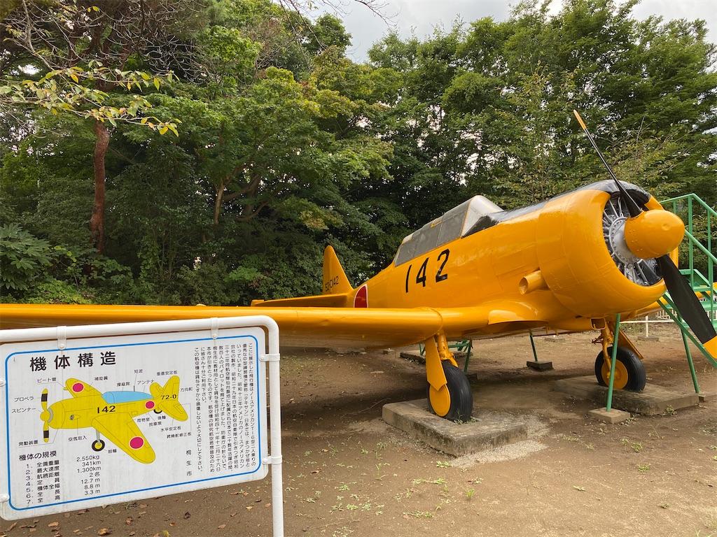 f:id:HIROAKI-ISHIWATA:20200916164755j:image