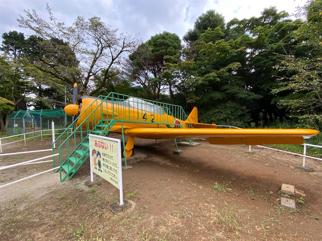 f:id:HIROAKI-ISHIWATA:20200916164810j:image