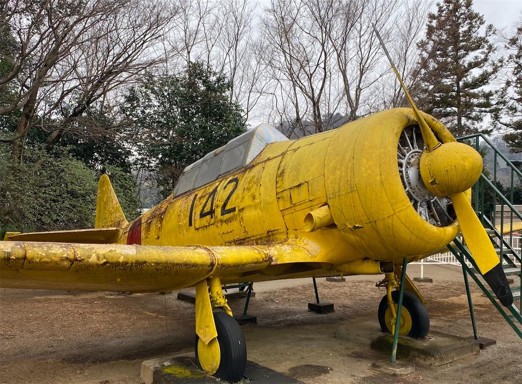 f:id:HIROAKI-ISHIWATA:20200916164903j:image