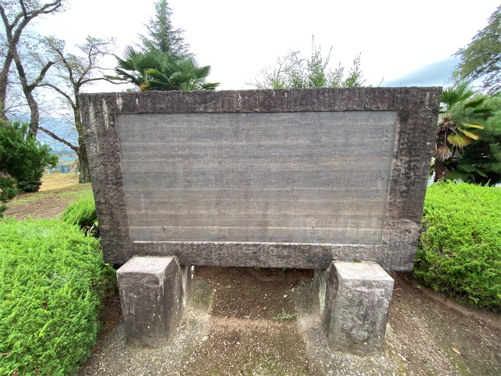 f:id:HIROAKI-ISHIWATA:20200920083302j:image