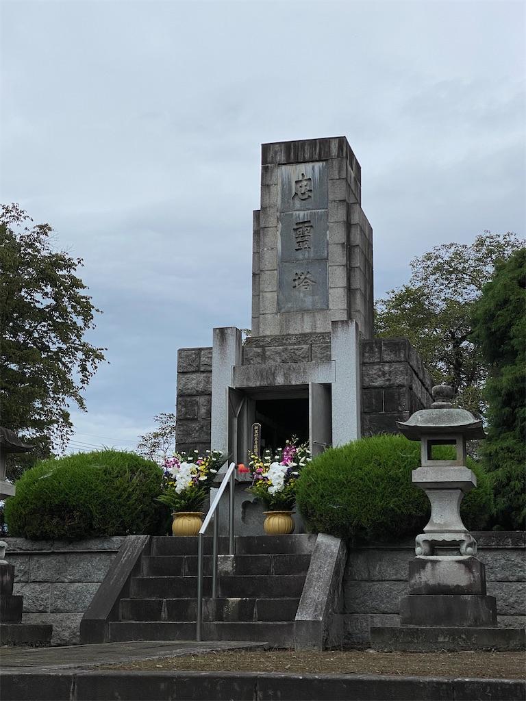 f:id:HIROAKI-ISHIWATA:20200920083308j:image