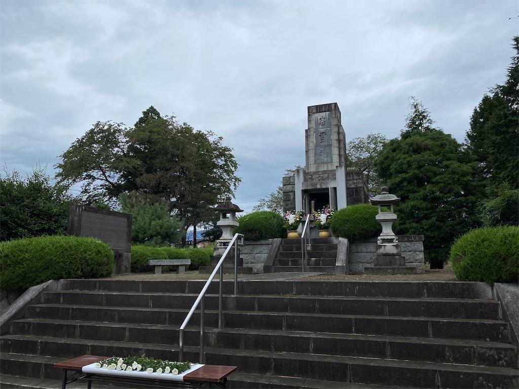 f:id:HIROAKI-ISHIWATA:20200920083311j:image