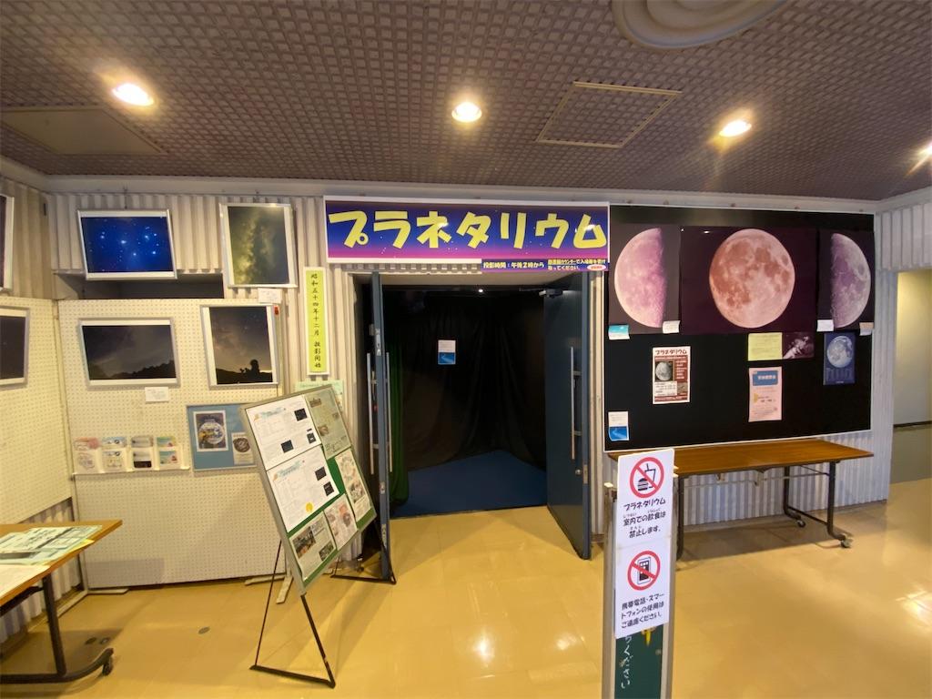 f:id:HIROAKI-ISHIWATA:20200926161824j:image
