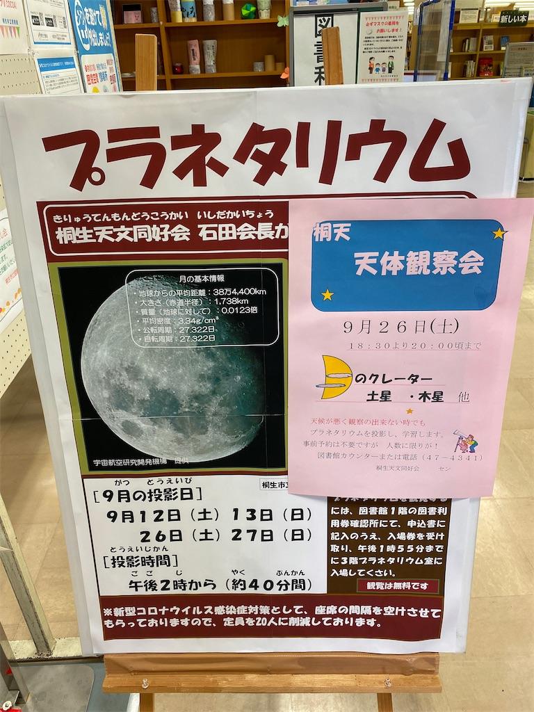 f:id:HIROAKI-ISHIWATA:20200926161837j:image