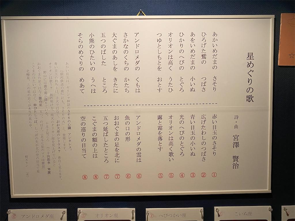 f:id:HIROAKI-ISHIWATA:20200926161849j:image