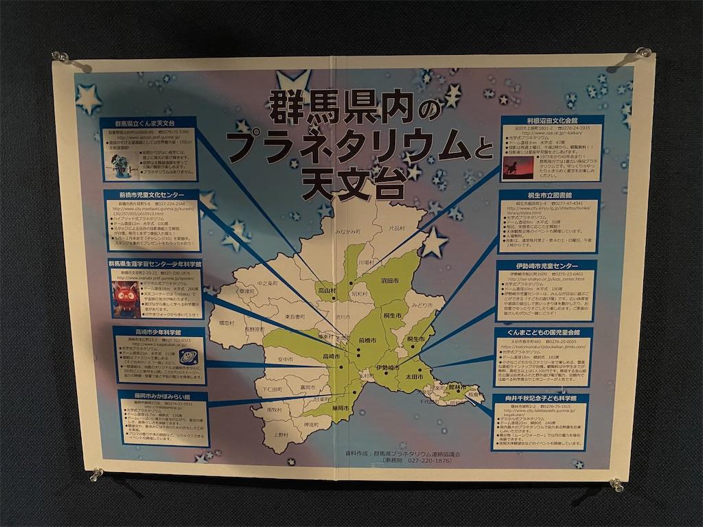 f:id:HIROAKI-ISHIWATA:20200926161903j:image