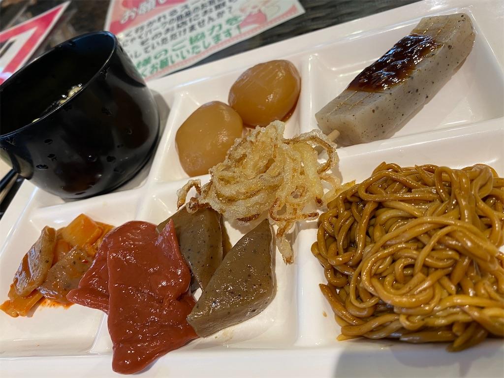 f:id:HIROAKI-ISHIWATA:20200927212040j:image