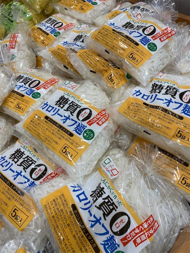 f:id:HIROAKI-ISHIWATA:20200927212207j:image