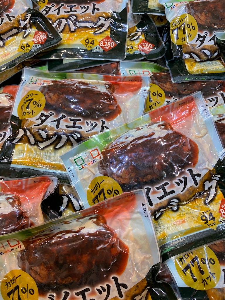 f:id:HIROAKI-ISHIWATA:20200927212325j:image