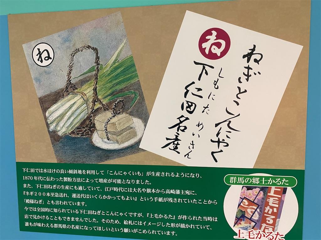 f:id:HIROAKI-ISHIWATA:20200927212334j:image