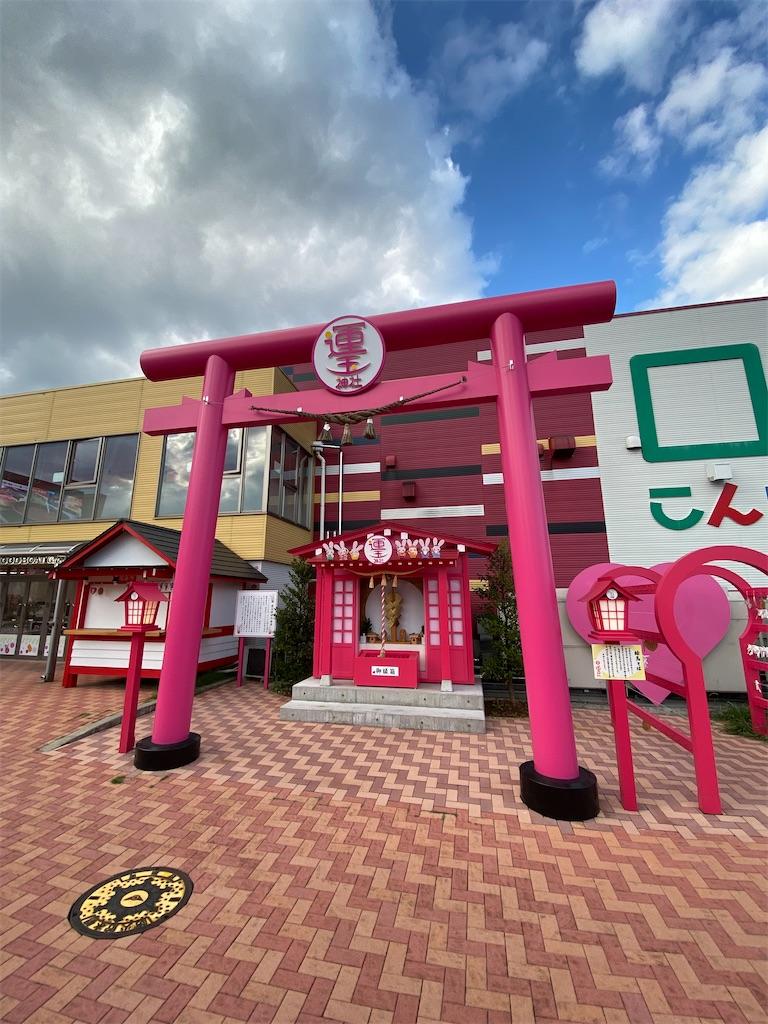 f:id:HIROAKI-ISHIWATA:20200927212343j:image