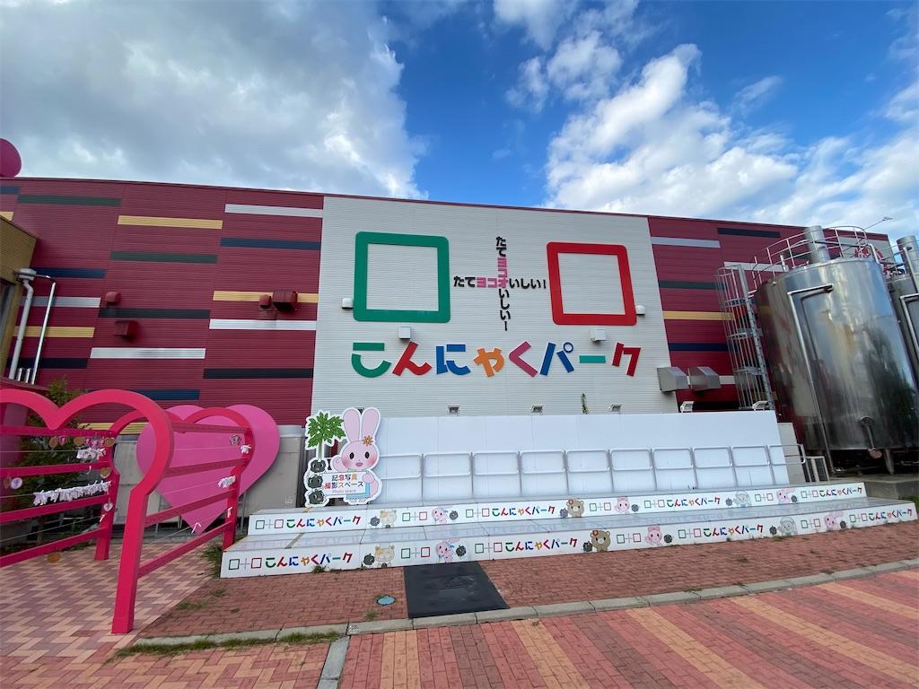 f:id:HIROAKI-ISHIWATA:20200927214149j:image