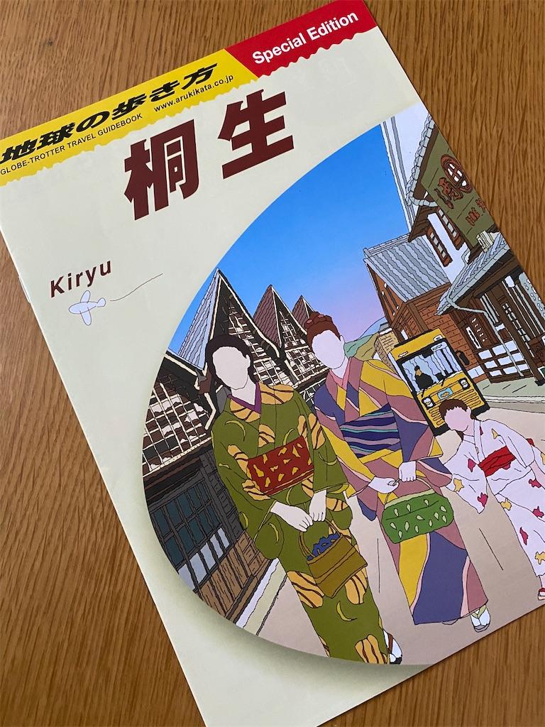 f:id:HIROAKI-ISHIWATA:20201002080816j:image
