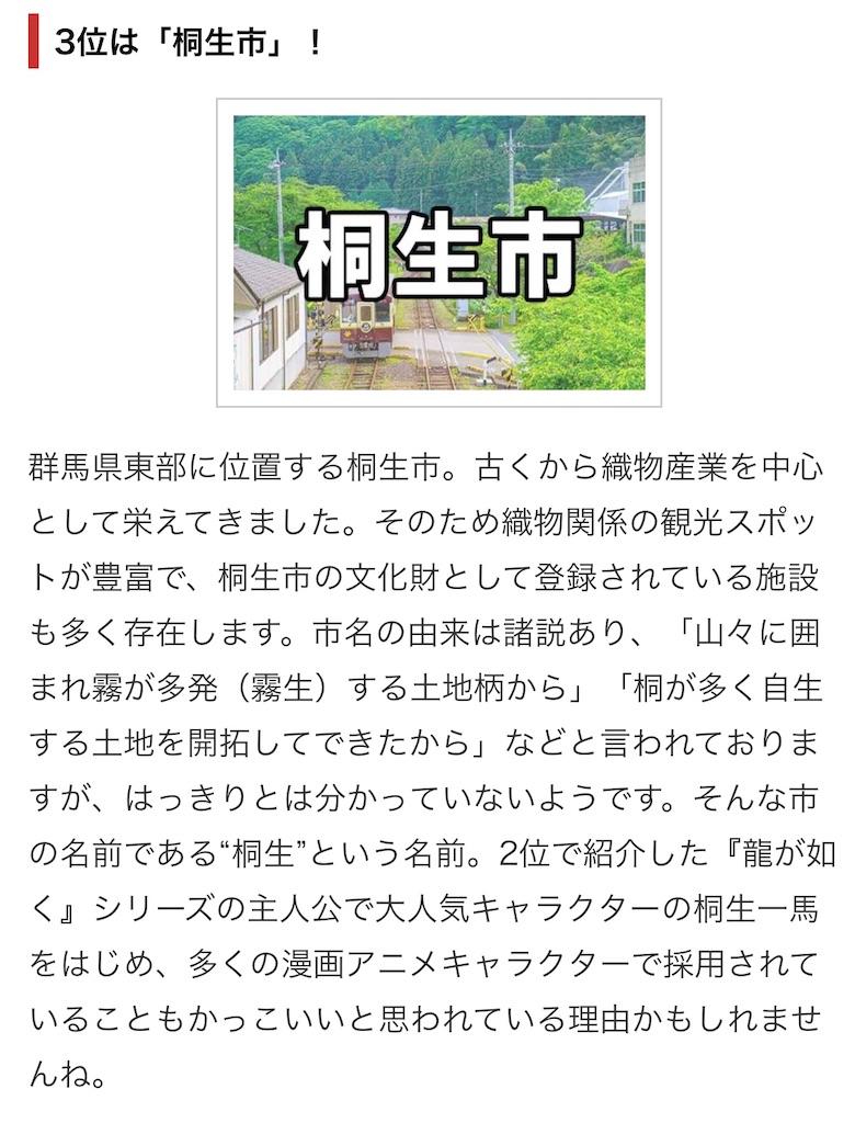 f:id:HIROAKI-ISHIWATA:20201002080944j:image
