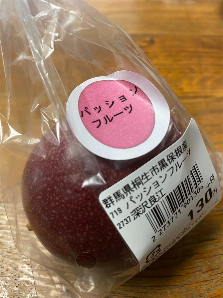 f:id:HIROAKI-ISHIWATA:20201004151632j:image