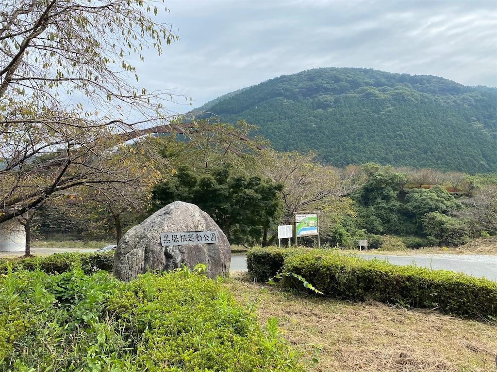 f:id:HIROAKI-ISHIWATA:20201004151836j:image