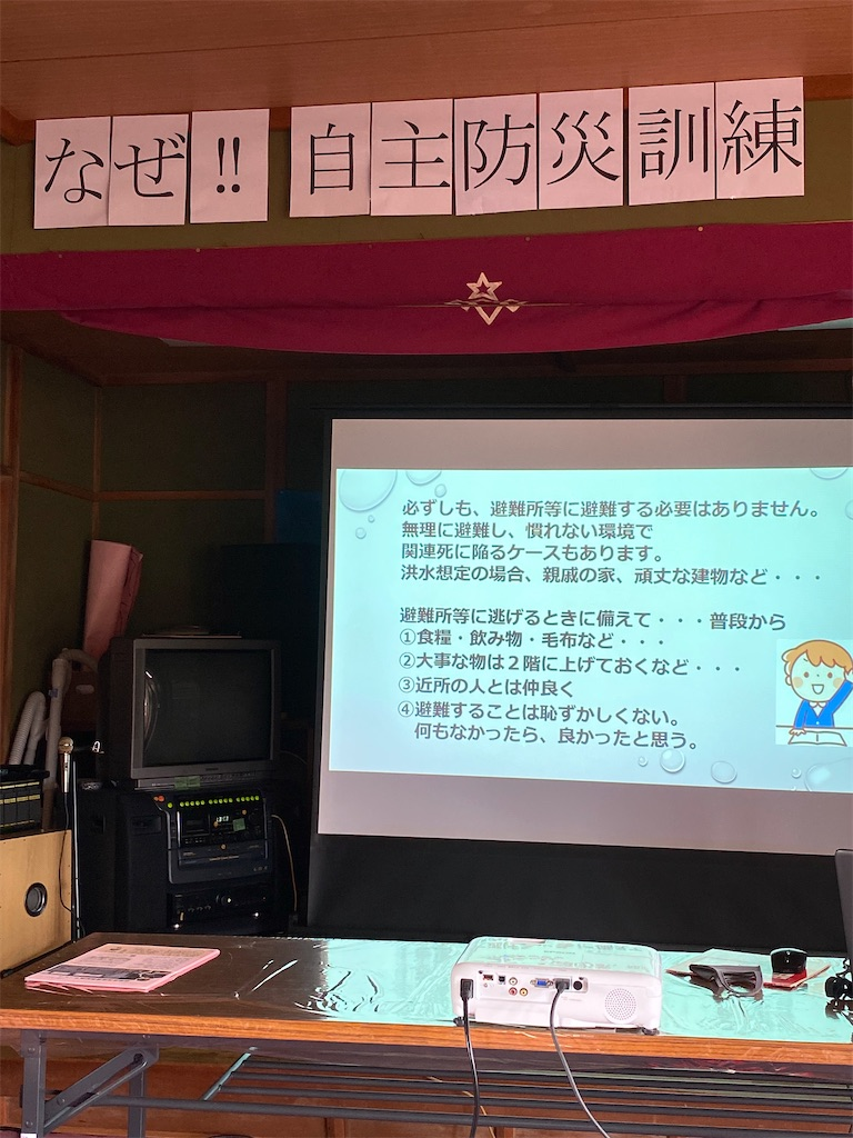 f:id:HIROAKI-ISHIWATA:20201018132055j:image