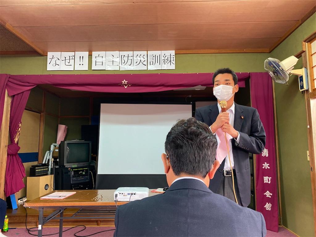 f:id:HIROAKI-ISHIWATA:20201018132106j:image
