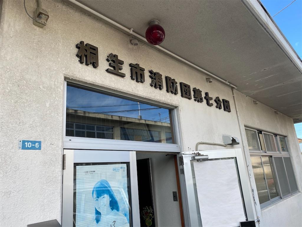 f:id:HIROAKI-ISHIWATA:20201018132337j:image