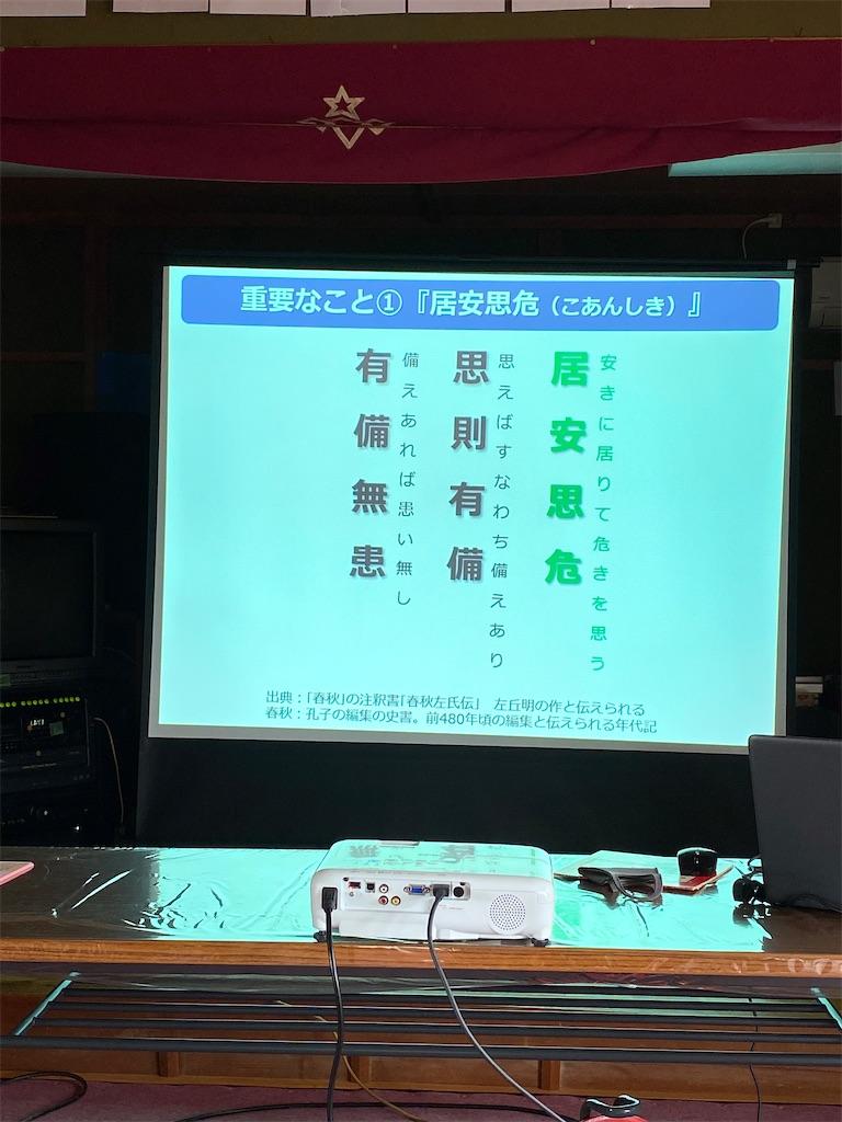f:id:HIROAKI-ISHIWATA:20201018132356j:image