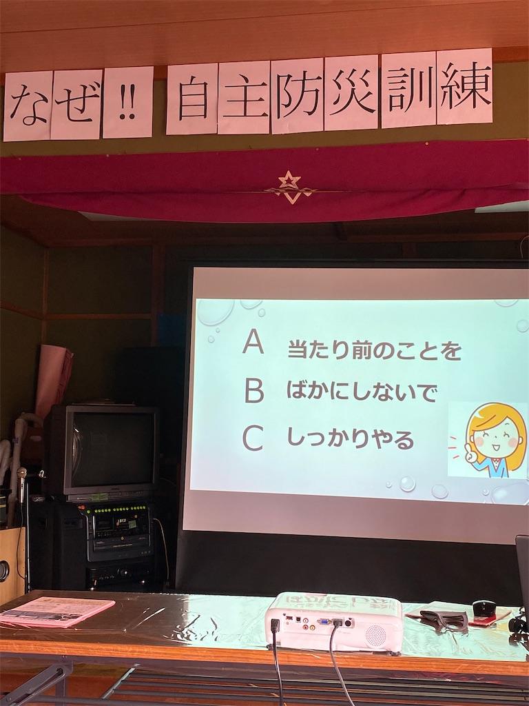 f:id:HIROAKI-ISHIWATA:20201018132444j:image