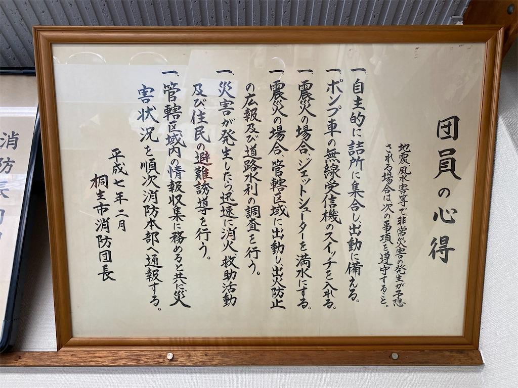 f:id:HIROAKI-ISHIWATA:20201018132515j:image
