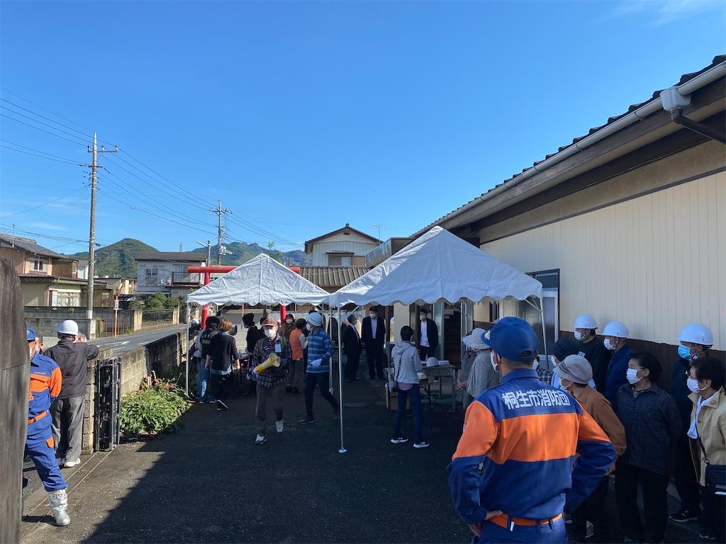 f:id:HIROAKI-ISHIWATA:20201018132647j:image