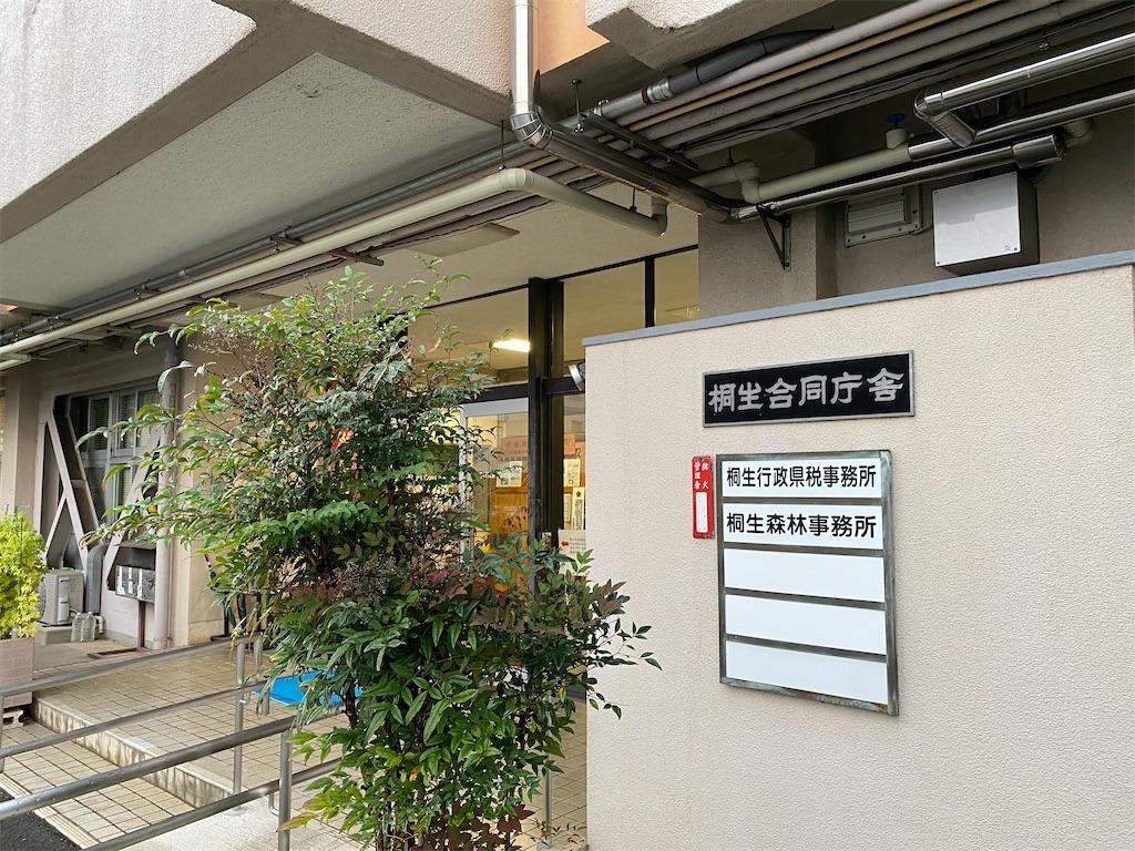 f:id:HIROAKI-ISHIWATA:20201023190940j:image