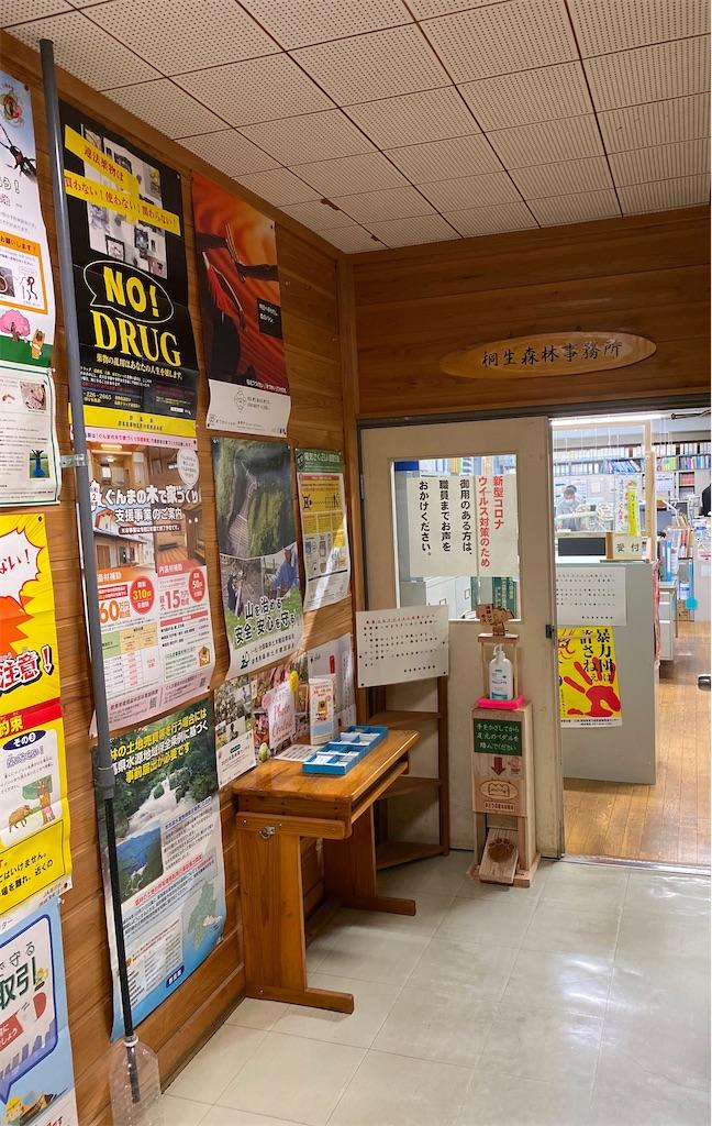 f:id:HIROAKI-ISHIWATA:20201023190944j:image