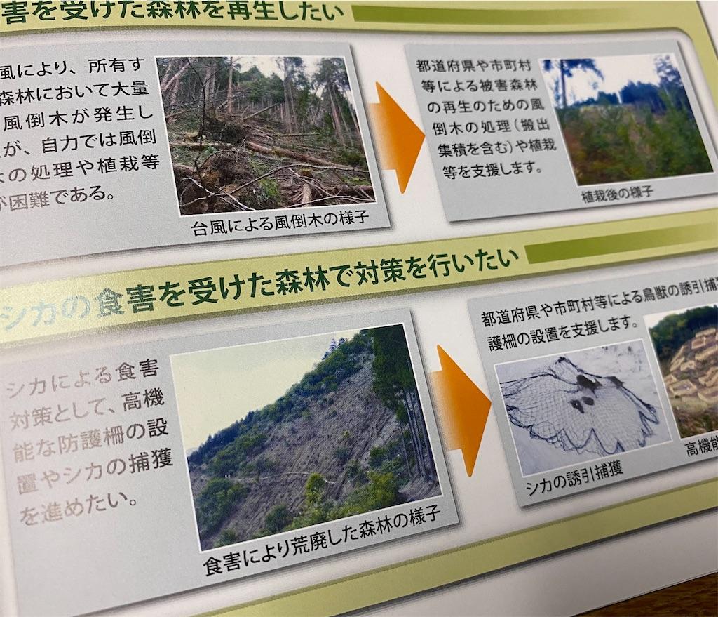 f:id:HIROAKI-ISHIWATA:20201023190952j:image