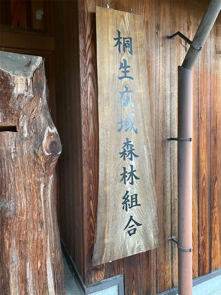 f:id:HIROAKI-ISHIWATA:20201023190958j:image